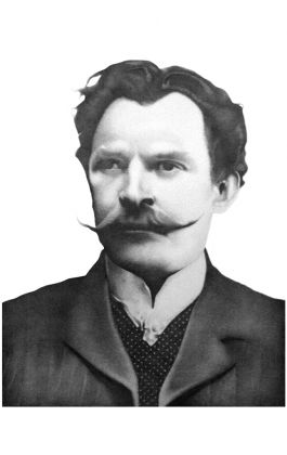 drawing pencil dessin olovka crtež kranjčević portrait